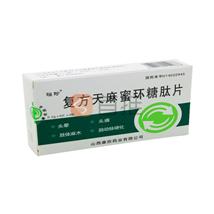 复方天麻蜜环糖肽片